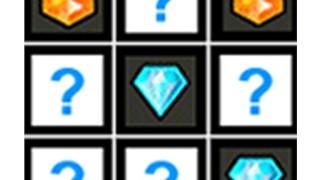 279733 matching jewells
