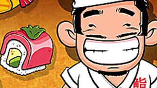 443476 sushi matching