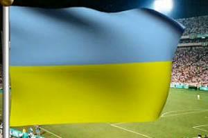 221823 anthemflag ukraine