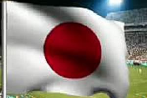 221863 anthemflags japan