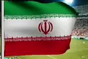 222079 flags iran