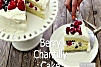 437234 berry chantilly cake unknown
